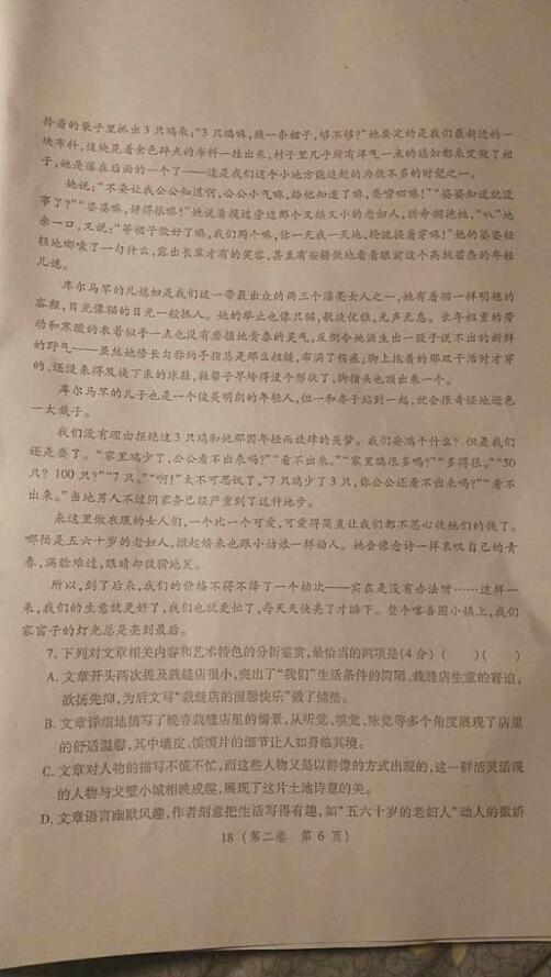 【喜报】2017全国高考:秦学教育,喜讯不断,捷报连连!!!