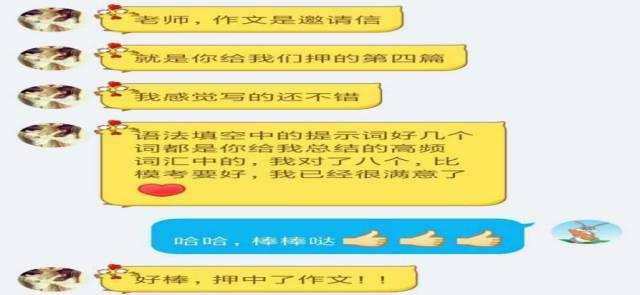 【喜报】2017全国高考:伊顿名师,喜讯不断,捷报连连!!!