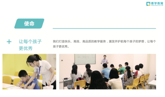 """秦学教育副总裁周凌青积极贯彻,教育之根本""""一切源于爱"""""""