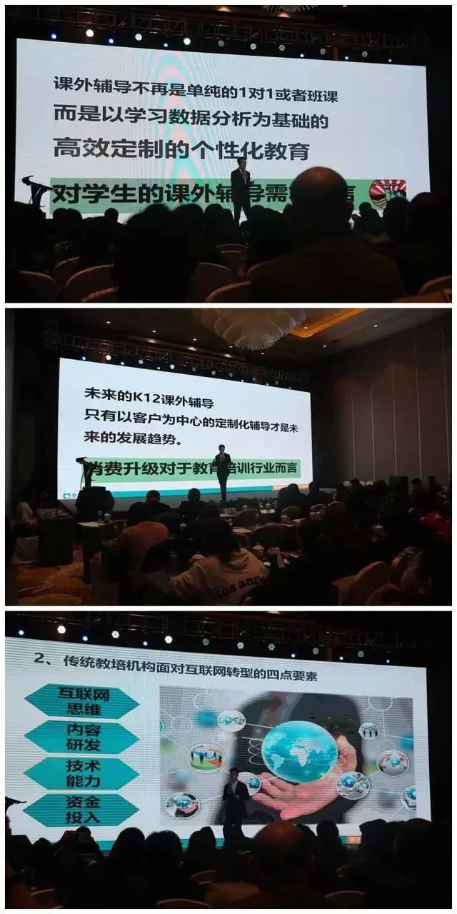 秦学教育董事长王秦军分享新模式的突围:2年200家4个亿