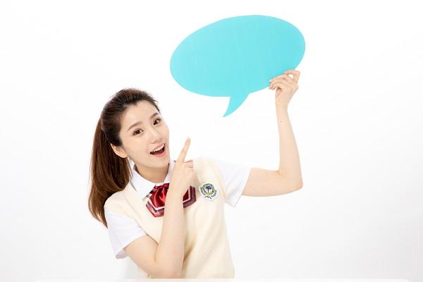 秦学教育杭州旺角城校区【中考语文】精品VIP一对一