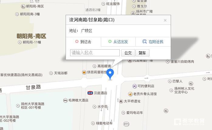 扬州市汶河南路与甘泉路交叉口空中花园2楼