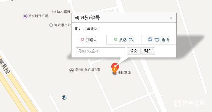 连云港市海州区朝阳东路2号2楼F2-1室