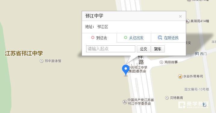 扬州市邗江区百祥路148号(邗江中学正对面)