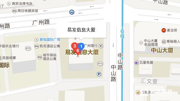南京市鼓楼区广州路1号易发信息大厦9楼
