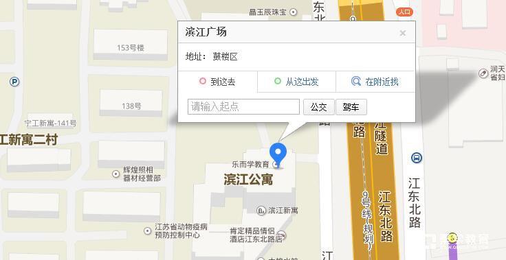 南京市鼓楼区江中北路305号12B(创新滨江广场)14楼