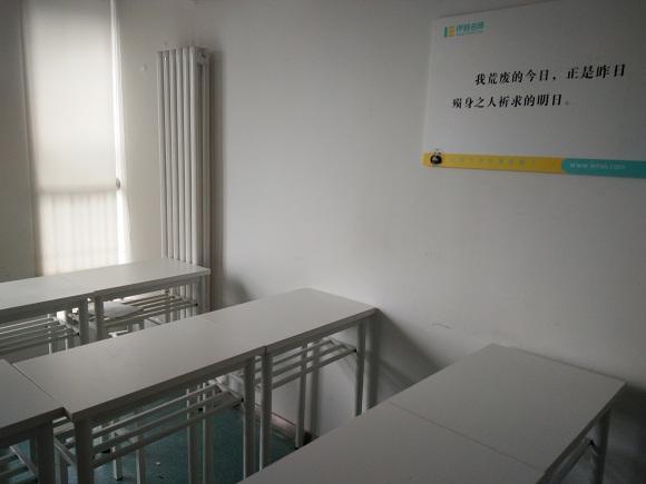 秦学教育伊顿名师高新校区等待你的到来,地址高新一中正对面!