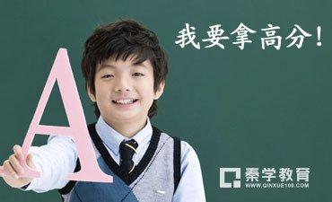小学升学衔接:数学学科应该怎么学习?做好哪些准备?