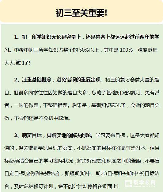 竞技宝手机版官网-竞技宝app苹果版下载-竞技宝手机端