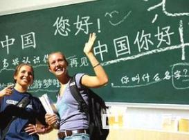 俄羅斯將把漢語列入國家統一考試?厲害了,我的大中國!!!