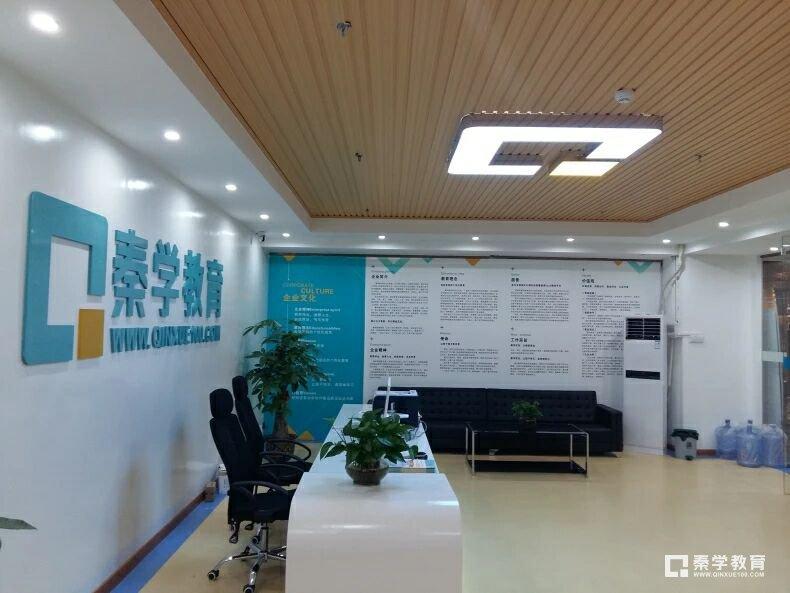 广西秦学教育南宁西乡塘校区,地址以及联系方式