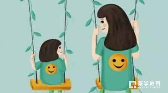 什么樣的家庭容易培養出優秀的孩子,如何培養出優秀的孩子?