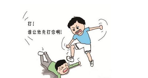 小朋友在学校或者玩耍时难免会与人吵架然后受到欺负,许多家长则教育