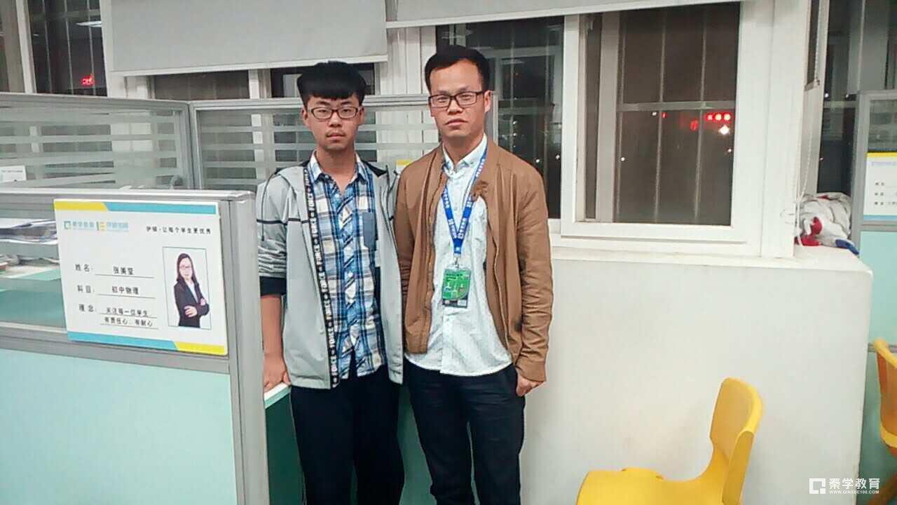 2017秦学教育高考之星——常家璇:我和秦学一起成长