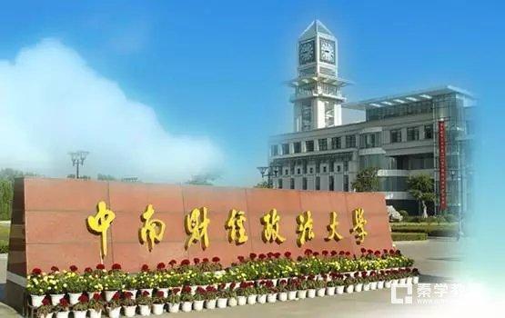 武汉七校联盟,考上一所,国内2所985名牌大学和5所全国211重点大学任你挑选