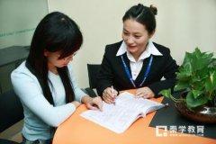 秦学教育一对一辅导效果如何?个性化教育辅导让每个孩子更优秀!