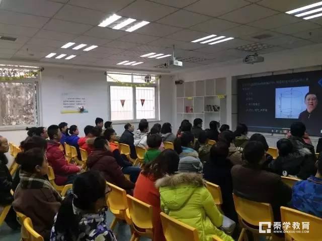 """個性化教育就是讓每位老師和孩子都有""""第三只眼""""——秦學副總裁周凌青"""