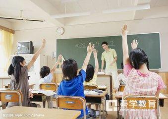 高考探讨分享会预约报名开始啦:这三个校区的孩子福利来了!