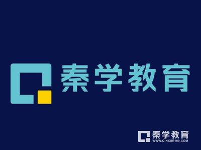 中国高校自主招生讲座