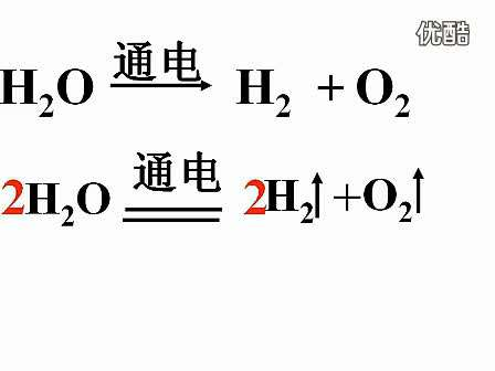 高中化学方程式配平的方法你知道几种呢?化学高中机房班务栏图片