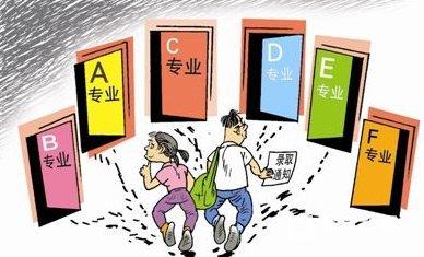 大學的專業意味著什么?我們到底應該在大學里的專業學什么呢?