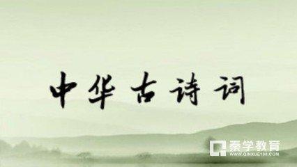 中考语文必备——初中语文1-6册古诗文默写必考题目汇总(一)