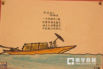 中考语文必备——初中语文1-6册古诗文默写必考题目(三)