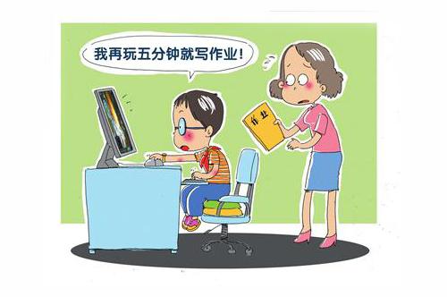暑假孩子拖拉作業了嗎?4招輕松解決孩子暑假作業3大問題!