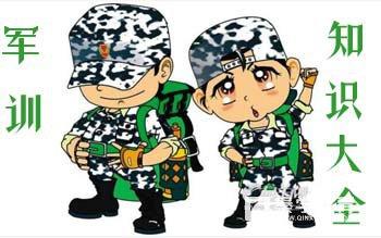 軍訓可以帶什么東西?軍訓能帶手機嗎?軍訓要帶哪一些東西?