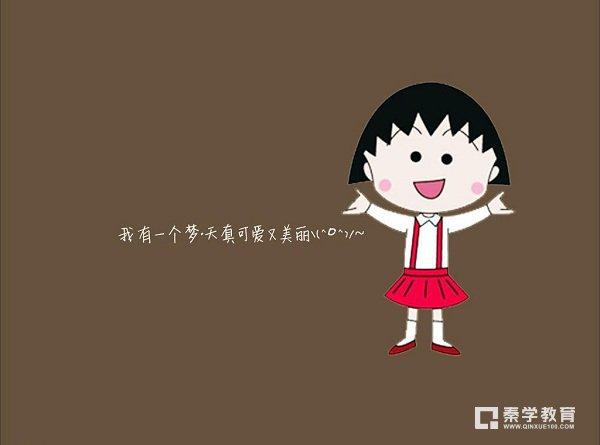 武汉的大学为什么那么多?秦学教育盘点武汉大学多的原因!