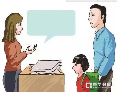 没有全国学籍、出国留学、跳级和留级学籍应该怎么处理?学籍信息怎么更新,学籍出现问题怎么应对?