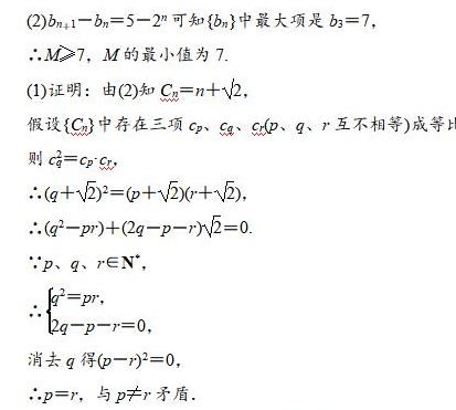 高考数学解题模型有什么?高考数学高分技巧分享!