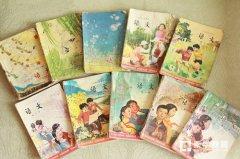 小學三年級語文學習的六大技巧!快給孩子收藏吧!