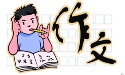 寫作文就像擠牙膏?語文老師總結的作文十大開頭套路你一定要掌握!