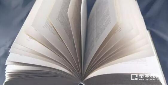 高考语文阅读理解如何拿高分?这份历年真题教你怎么答题!