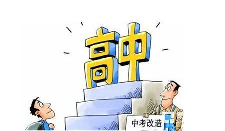 廣州未來三年將新增32所示范性普通高中?廣州教育格局也將迎來洗牌!