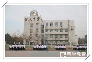 高中】西安市中学生物晋升重磅示范高中!西省级航天陕西图片