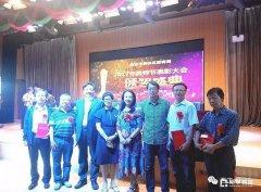 为庆祝第33届教师节,西工大附中多名教师受到碑林区表彰