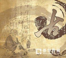 文学常识——北京古称的演变