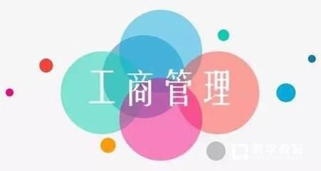 2017工商管理專業大學排名名單:中國人民大學名列一位!