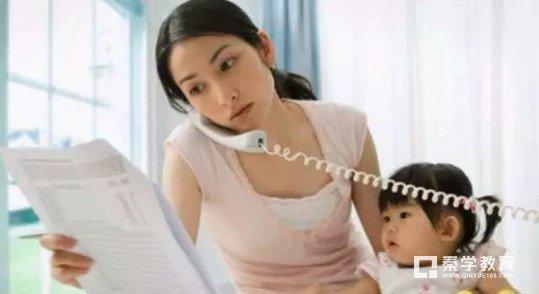 做職場媽媽還是全職媽媽好?職場媽媽和全職媽媽有哪些利弊?