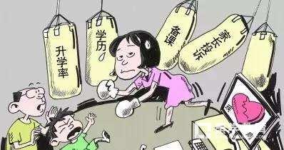 家長的這幾大行為,不僅是對老師的不尊重,更是對自己孩子的放棄!