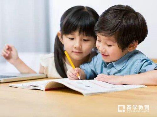 孩子不愿意寫作業怎么辦?讓孩子心甘情愿寫作業的5大步驟!