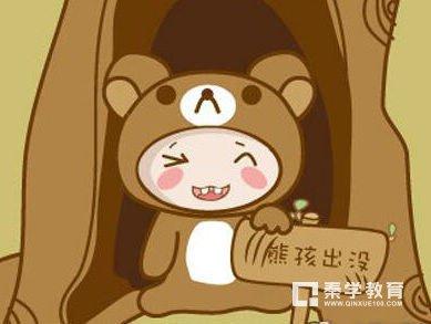 熊孩子應該怎樣教育?盤點各國家長應對熊孩子攻略!你最喜歡那個?