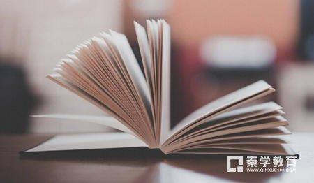 盤點十位名人讀書方法,你和那位比較像?