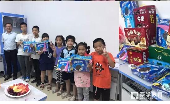 广西秦学教育西乡塘校区水果拼盘活动,生活小达人技能展示!