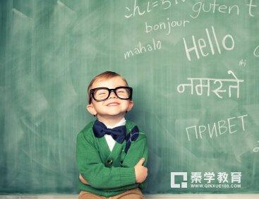 学习英语应该养成那些好习惯?学好英语有哪些策略?