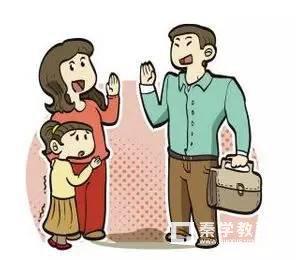 孩子內向不愿意跟人打招呼怎么辦?家長們再也不要逼自己的孩子了!