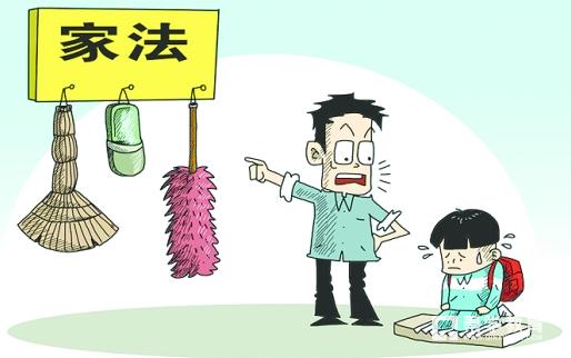 家長可以通過打罵來教育孩子嗎?為什么打罵不是教育孩子的最好方式?