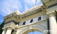 中国高校排名以及名牌大学最新层次划分解读,秦学教育报考指导